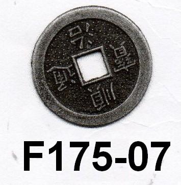 F175-07